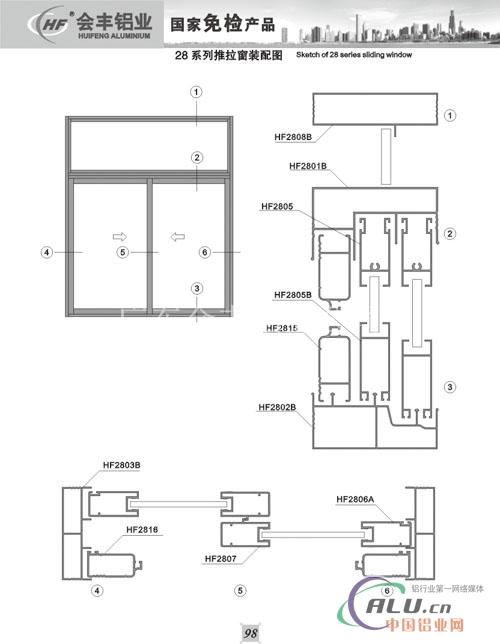 电路 电路图 电子 设计 素材 原理图 500_644 竖版 竖屏