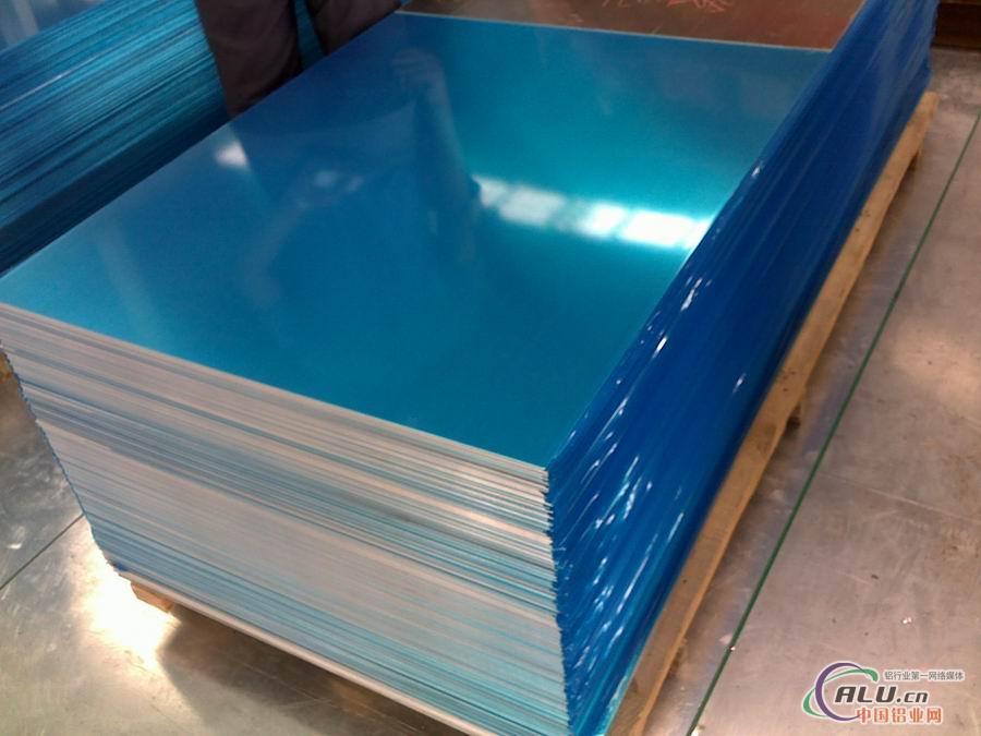 3003覆膜合金铝板厂家铝板零切厂家