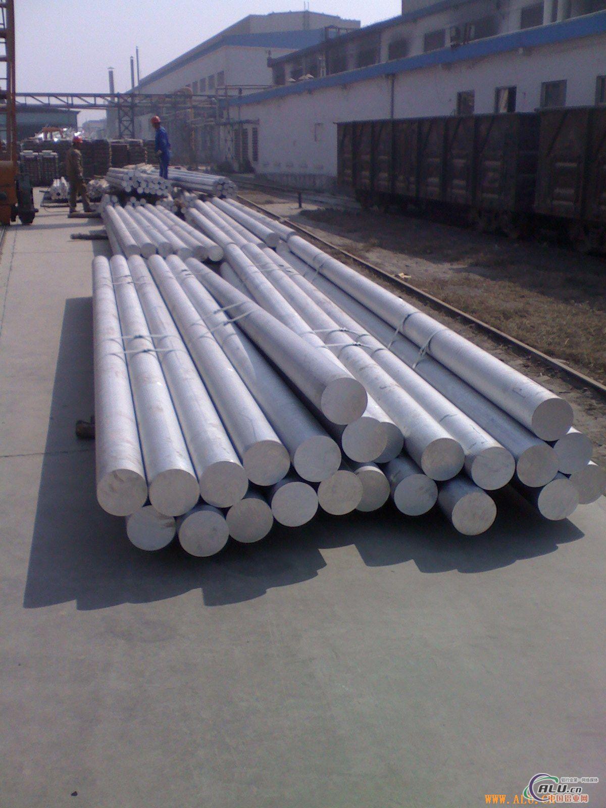 进口美铝(alcoa)合金铝棒_铝合金棒-广东舜冶不锈钢