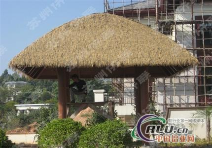 茅草屋顶装饰材料—铝皮茅草