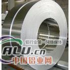 供应:5456铝线铝带铝卷5082蒸发铝线铝带铝卷