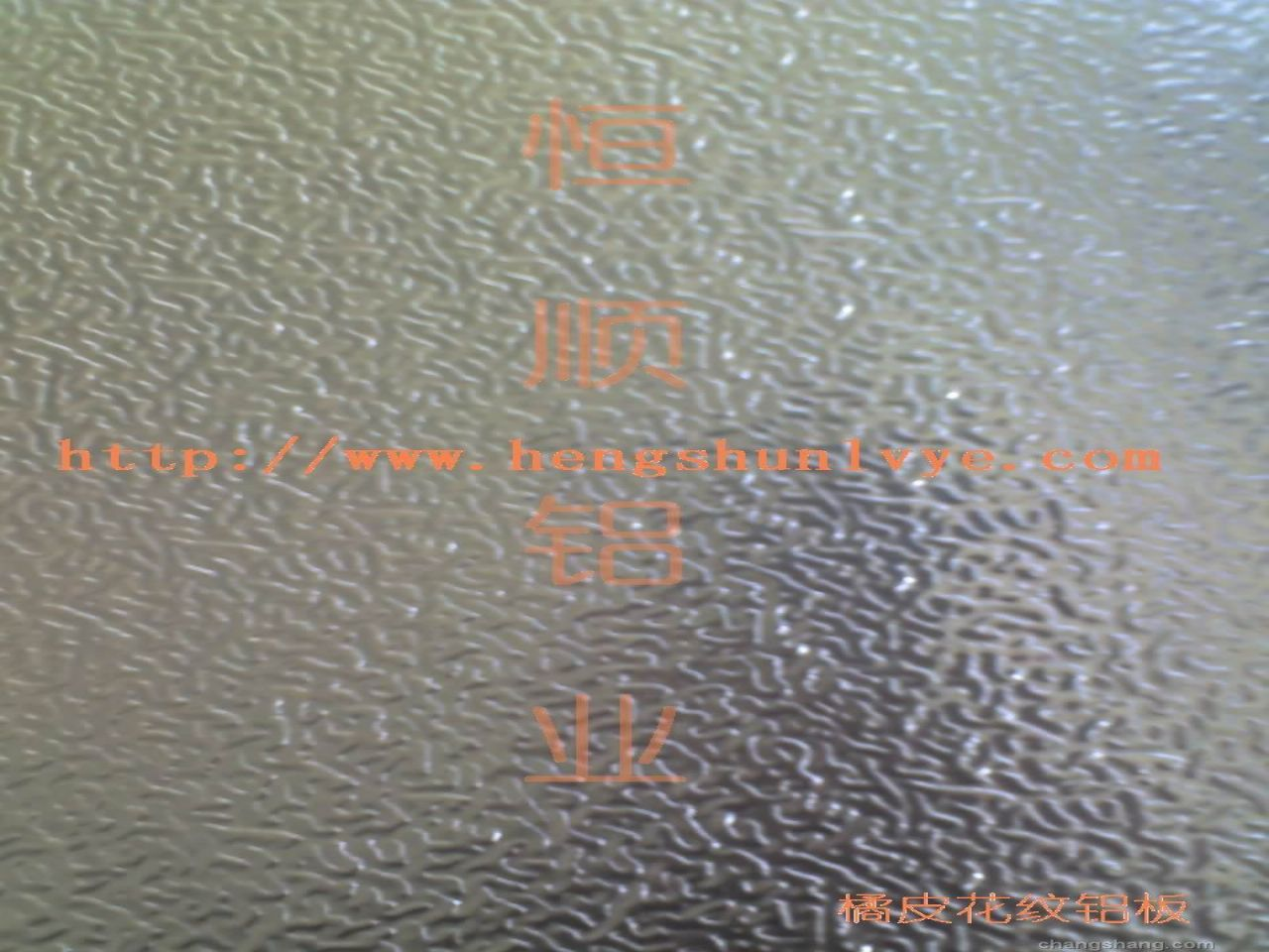Offer embossed aluminum