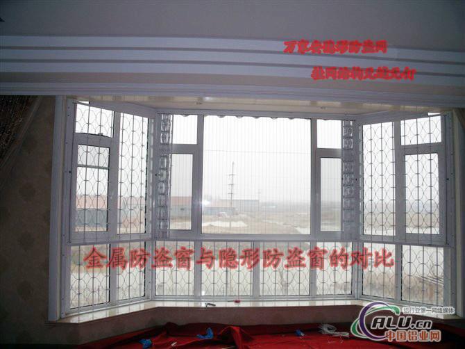 """唐山万家安智能隐形防护网专利名称为""""报警防护窗"""",其结构是用铝镁等高强度合金材料制成边框。将拍电影,电视剧特技镜头时演员飞来飞去的钢丝经过特殊处理。变成一种表面有特殊涂层保护中间是不锈钢材料能成的钢丝绳,由于钢丝绳直径只有1.5—2.0而且钢丝绳的表面覆合吸收储存及折射光线的保护层。距离几米外非常容易被视觉乎略,造成隐形,晚上钢丝绳的表面将白天吸收的光能释放出来,发出自然的光芒,大大提高了防护网的装饰效果,又对在晚上企图盗窃的小偷起到智能警示的作用,让他以为有电才发光,"""