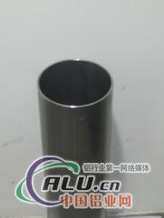 供应铝箔管芯