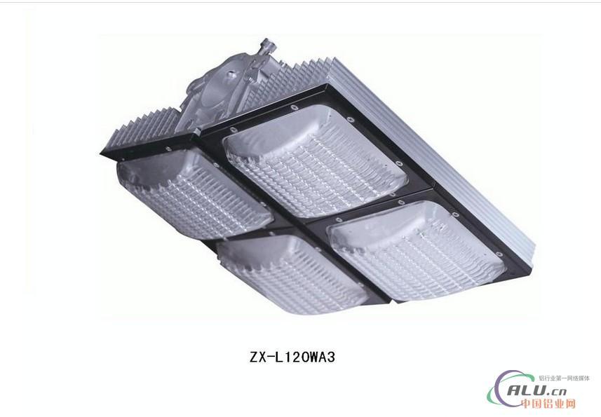 路灯壳体,太阳能路灯壳体,壳体价格,壳体厂家