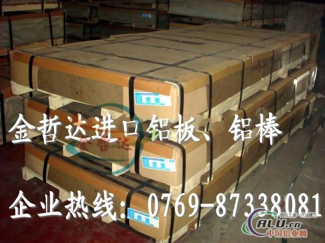 6063进口超硬铝板6063氧化铝板 6063进口耐高温铝板