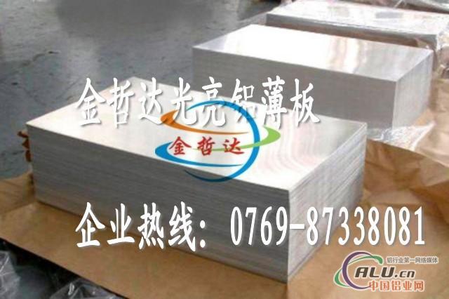 6061进口铝板6061氧化专项使用铝板6061铝板制造商