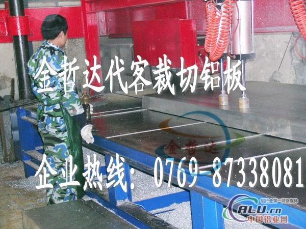 6061T6铝棒6061T6铝合金棒aa6061优质铝棒