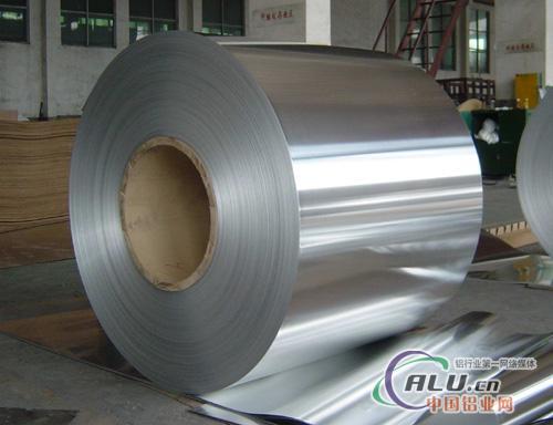 供应铝合金6205