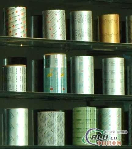 药用包装用铝箔