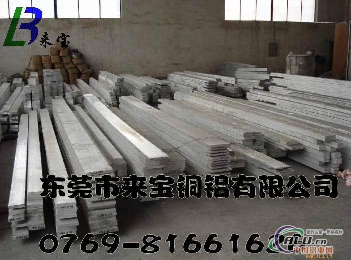 进口6061铝合金