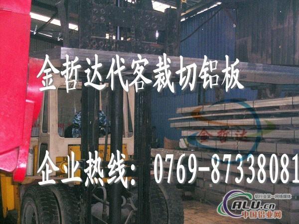 供应6061进口铝合金的价格 6061铝板成批出售