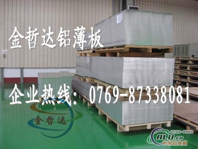 6061超硬航空铝材成批出售6061铝合金