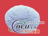 最优金属铝粉