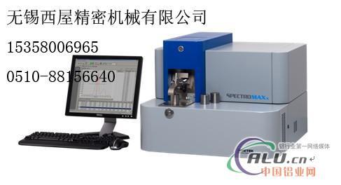 不锈钢光谱仪国际第一品牌