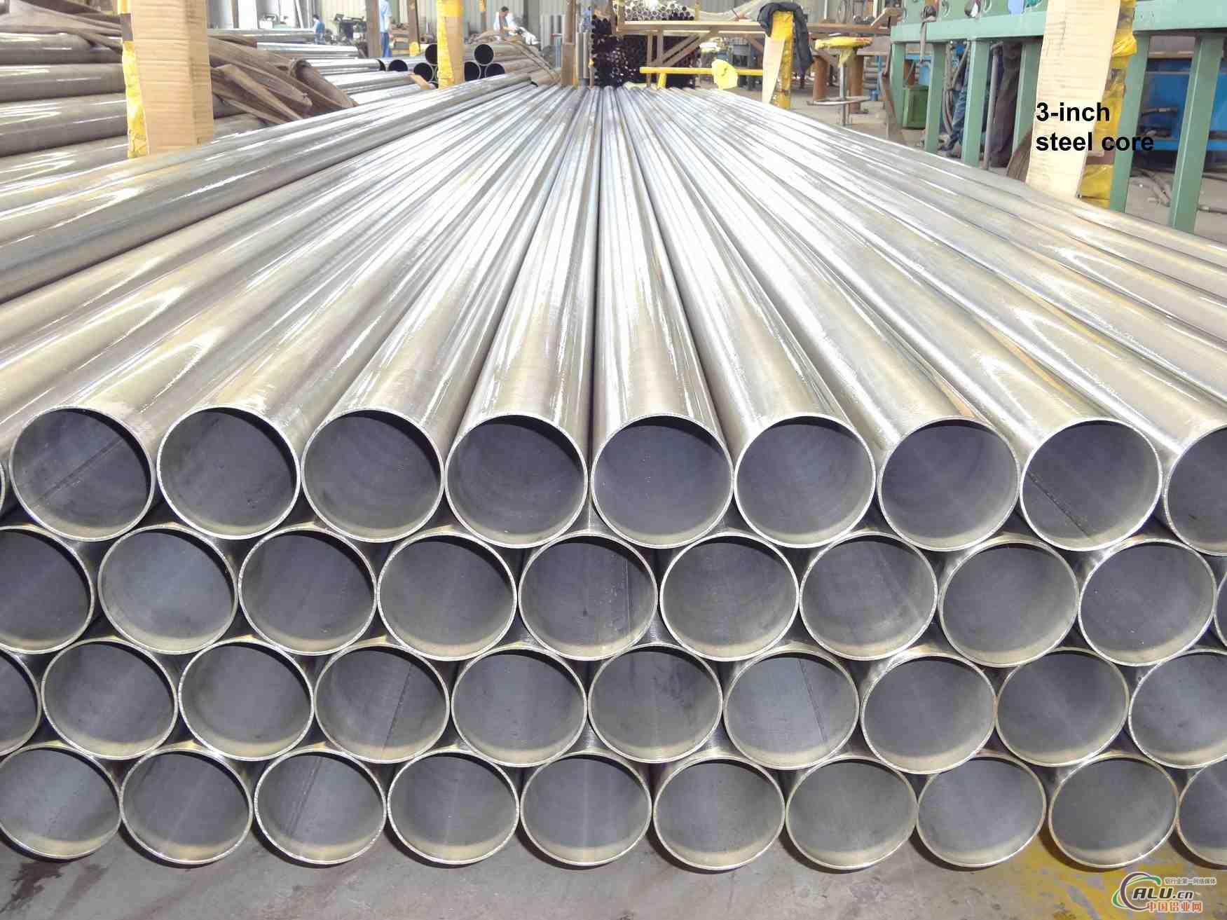 供应铝箔钢管芯