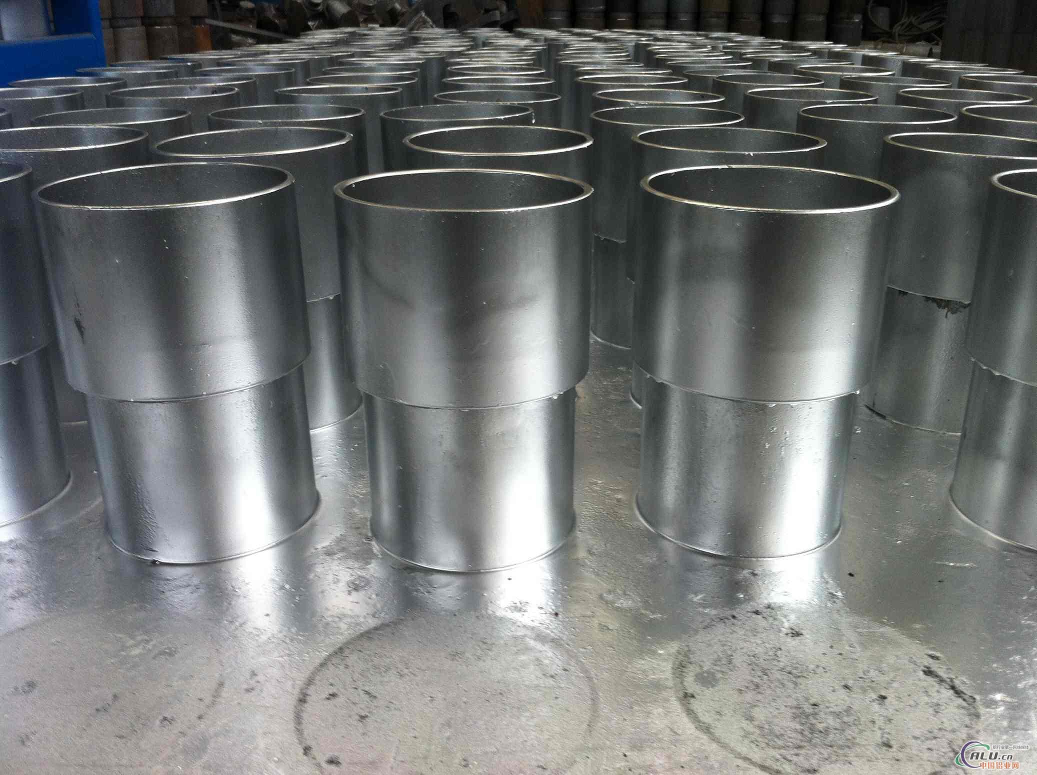 供应铝箔包装支承