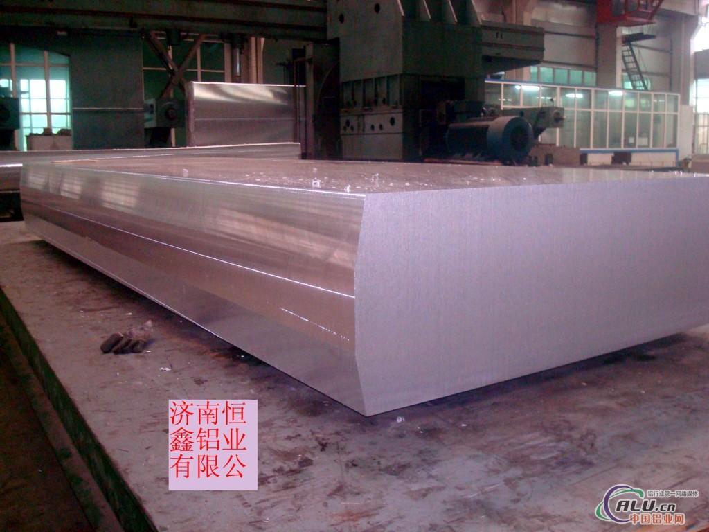 供1060铝板 5052合金铝板 彩色喷涂铝板 波纹板 花纹板