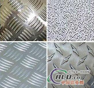 1050花纹铝板、1060花纹铝板