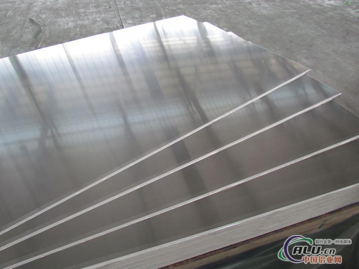 2A12T4铝板 110002000