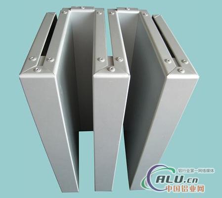 1.5mm氟碳外墙铝单板