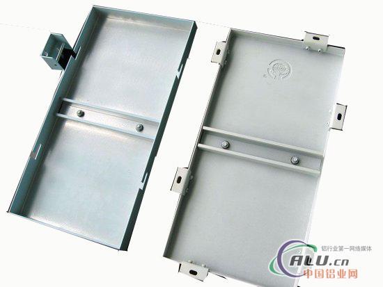 3.5mm喷粉铝单板