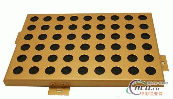 1.2mm聚酯油漆铝单板