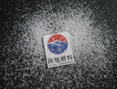 Abrasive grade white fused aluminum oxide