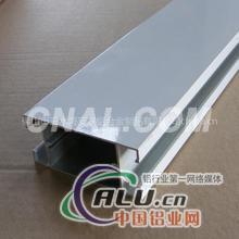 铝合金方通型材