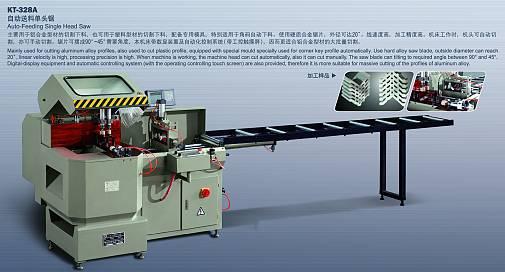 Aluminum Cutting Machine (Auto-feeding) KT-328A