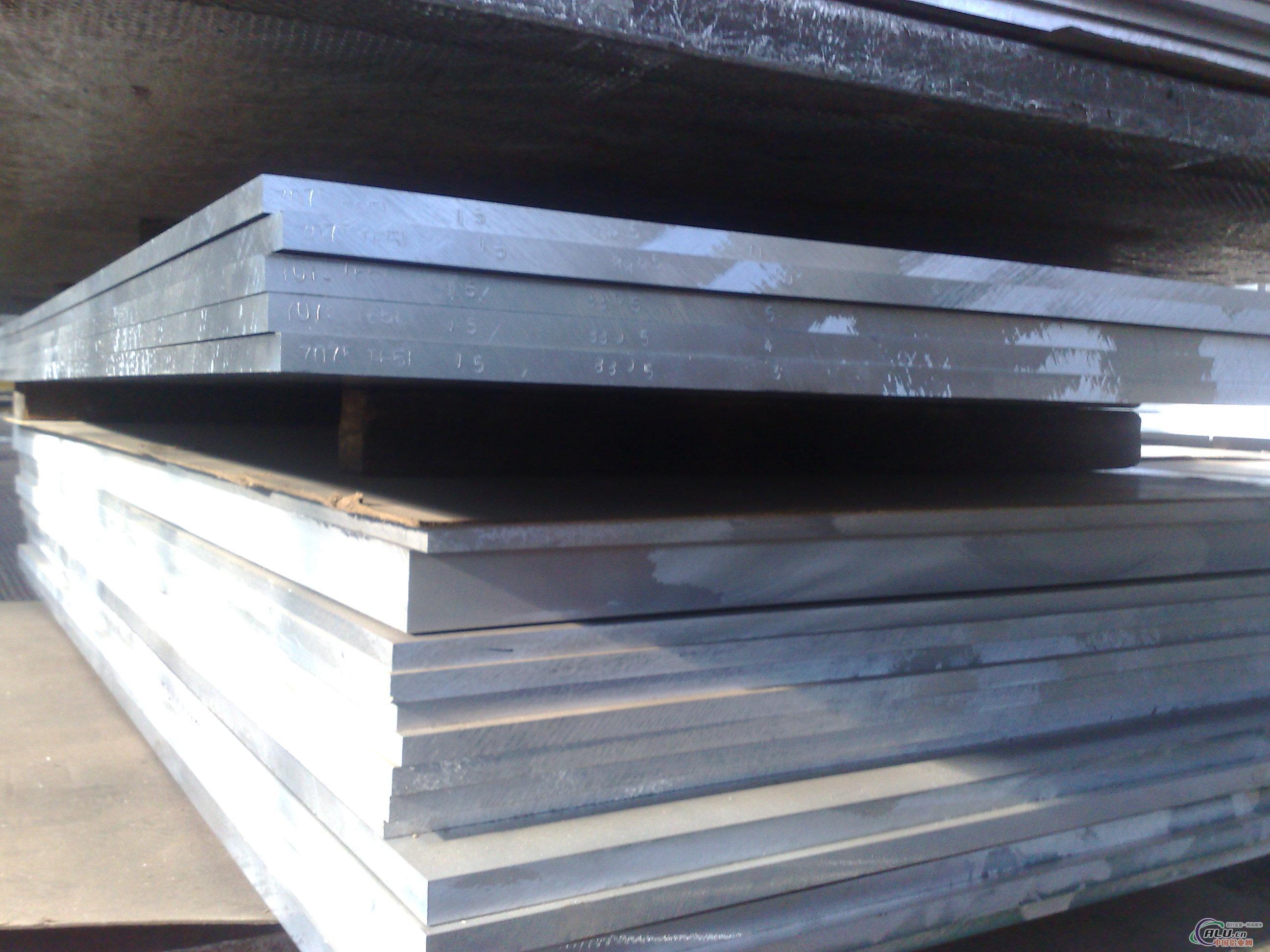 2系铝板 铝合金板1.0100mm