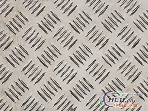 5a02花纹铝板-花纹铝板-广东恒鑫铝业有限公司