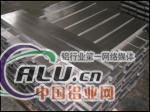天津铝排7075T651