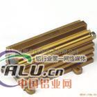 电阻器铝配件