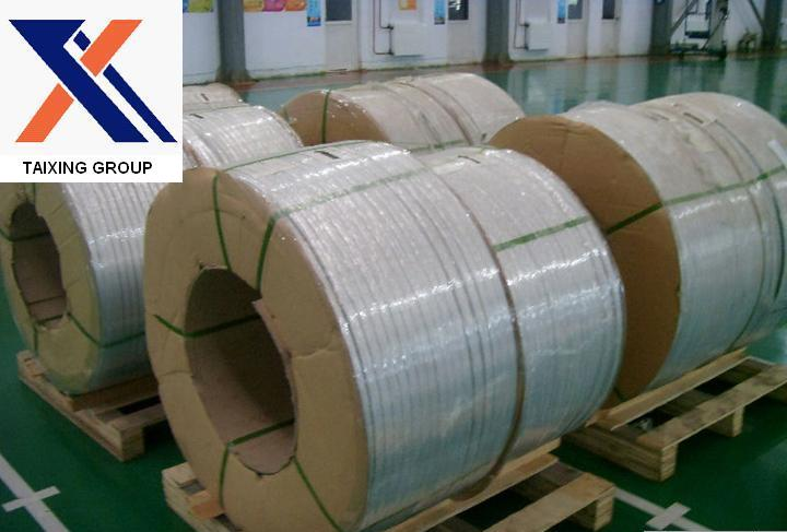 Aluminium Tube For Condenser And Refrigeration