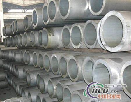 6061铝管LY12铝管工业铝管铝排