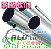 铝板,铝棒,铝带铝管各种铝材价格
