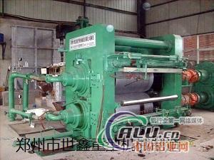供应铝板带加工设备铝铸轧机