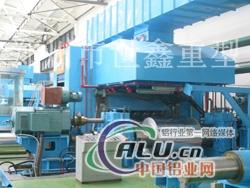 供应厂家折扣铝冷轧机、铝板带箔冷轧机