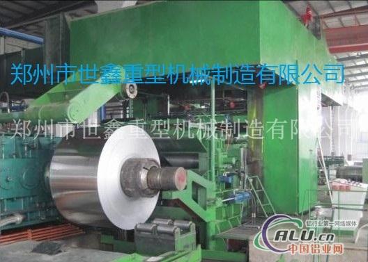 1200mm全液压不可逆铝带冷轧机