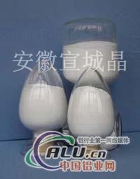 高纯氧化铝在透明陶瓷上的应用