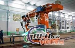 铝型材焊接及CNC加工