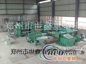 供应铸轧机铝板带铸轧机铸轧机组