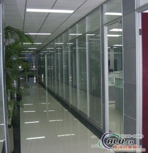 连云港办公隔断铝型材厂家