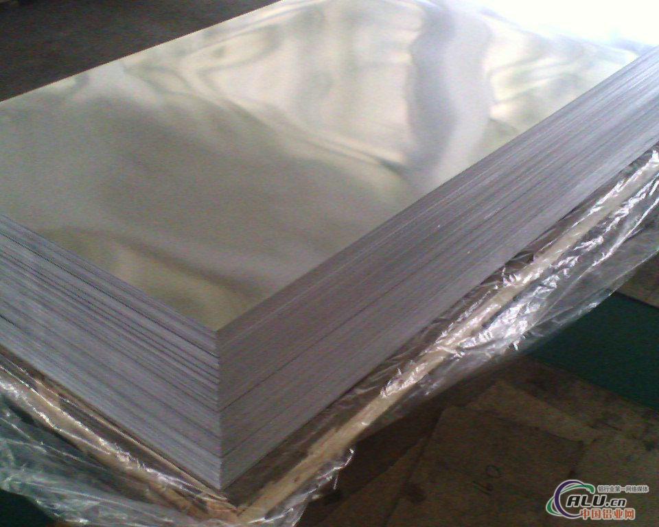 拉丝铝板镜面铝板LY12