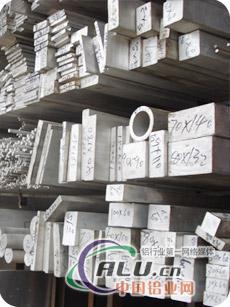 铝方棒 大规格铝方板 铝方块