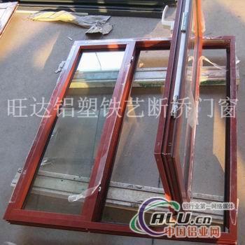欧式塑钢铝合金门窗
