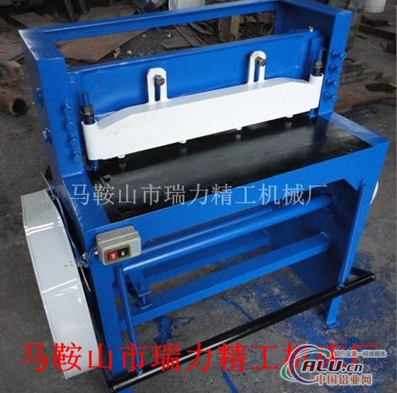 供应小型600mm机械剪板机