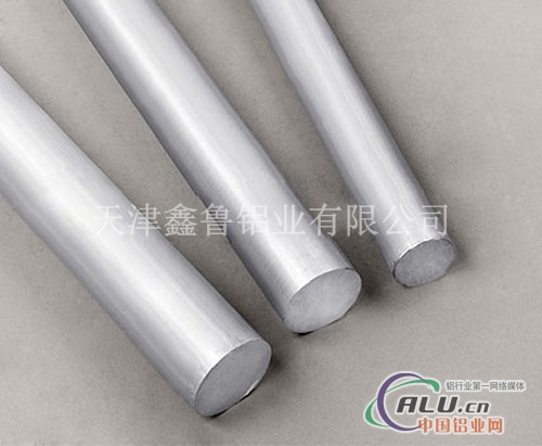 铝合金板铝合金棒铝合金管