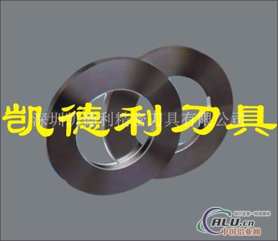 金属分条机刀片
